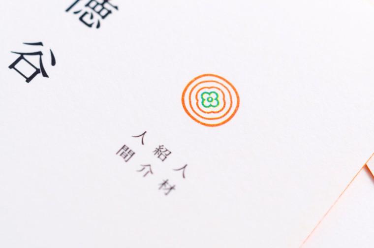 kakijiro-04