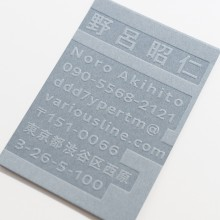 noro05