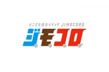 jimocoro_logo01