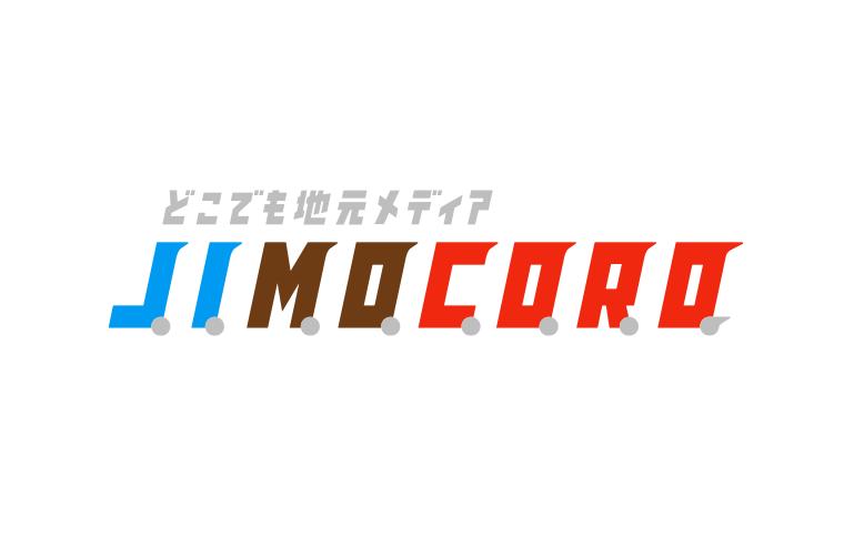 jimocoro_logo02
