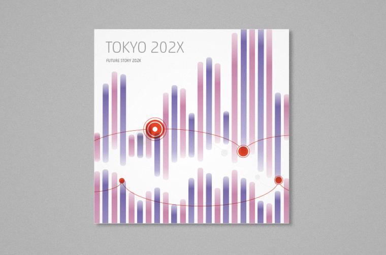 fs-202x_brochure_02