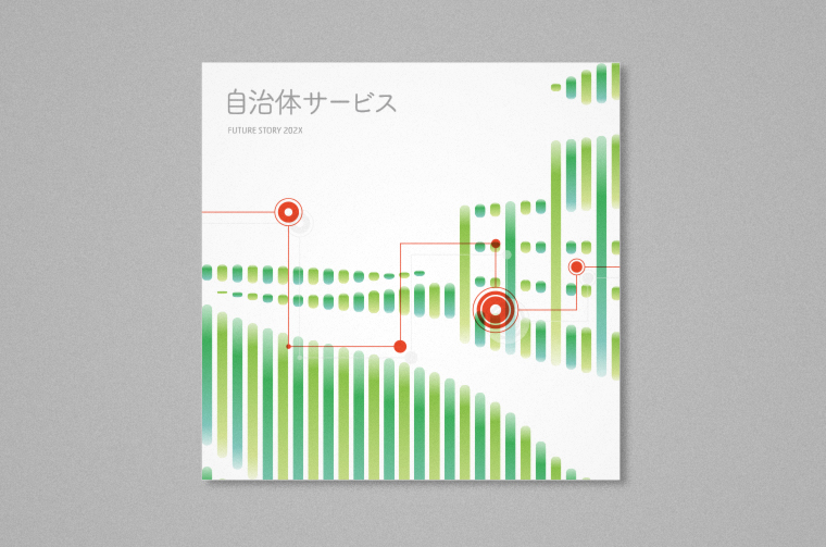 fs-202x_brochure_03