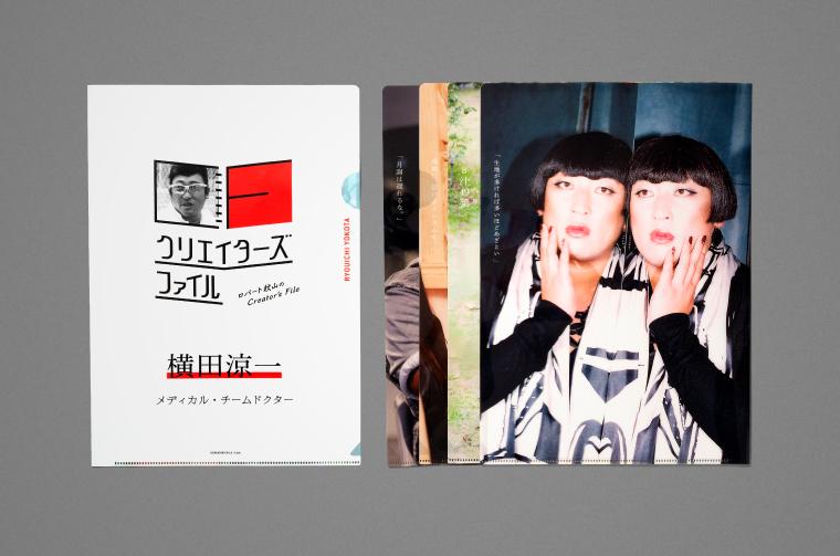 cf-goods-02